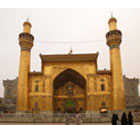 Shrine of Imam Ali