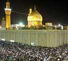 Shrine of Imam Hussain