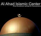 Al Ahad Islamic Center